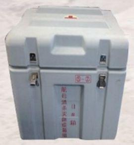 Boîte à outils médicaux  70 Litres