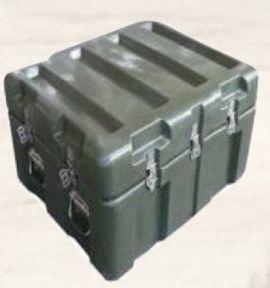 Boite a Outils Militaire 245 Litres